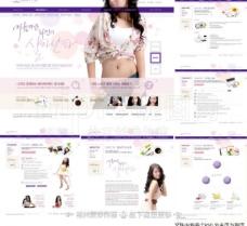 时尚女装服装网图片