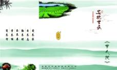 产品手册三折页图片
