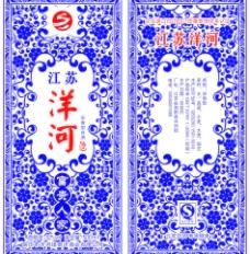 江苏洋河包装图片
