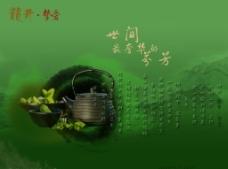 绿茶·龙井图片