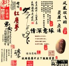 古印章图片