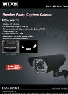 安防摄像机产品推广海报