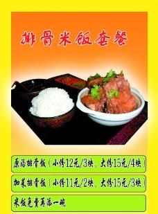 排骨米饭灯箱片图片