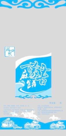 蒙古麻饼包装图片