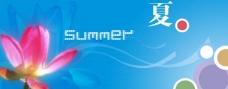 夏季吊旗图片