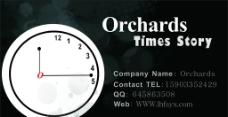 手表名片设计图片