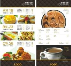 高档茶餐厅餐牌图片