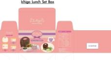 彩盒设计 平面设计 结构设计图片