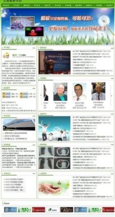 ahcc云南营销中心网站模版图片