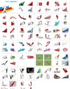 3D小人数据分析商务系列PPT