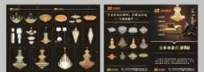 水晶燈圖片