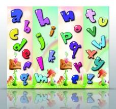 英语俱乐部字母图片