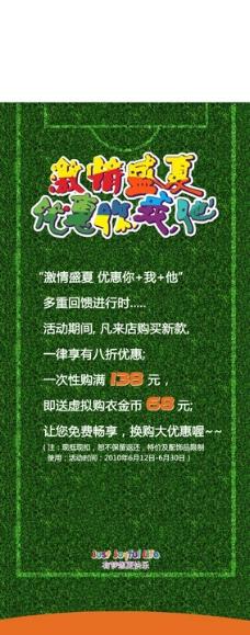夏天草地绿色背景图片