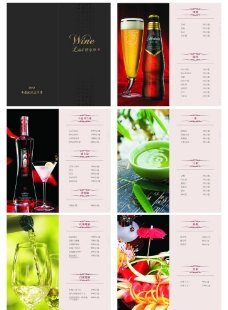 酒水单 (位图合层)图片