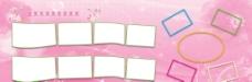 粉色背景展板图片