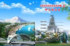 阿克苏风貌 宣传图片