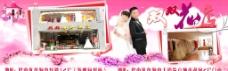双双婚庆花店宣传单图片
