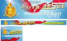 网页banner 网页广告图 专题头部横幅 大气图片