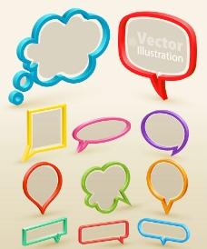 3d对话泡泡图片