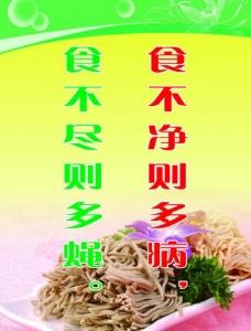 食堂制度图片