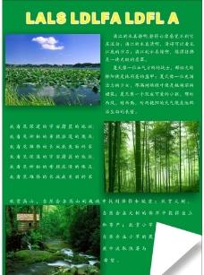 商业画册封面图片