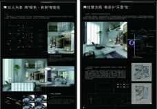 室内设计大赛作品展板图片