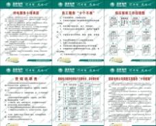 标准化供电所制度牌图片