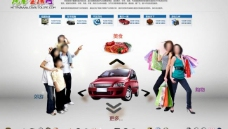 汽车生活网图片