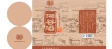 湘谷酒包装 圆罐包装图片
