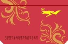 金狐狸手提袋图片