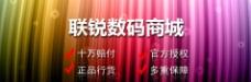 淘宝商城 宣传海报图片