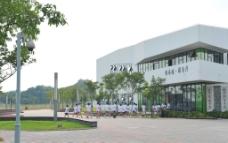 科技城中学图书馆图片