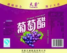 标签设计 葡萄醋标签图片