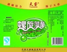 标签设计 螺旋藻醋标签图片