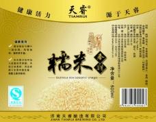 标签设计 糯米醋标签图片