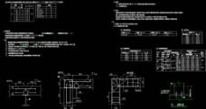 钢结构工程 结构设计说明图片
