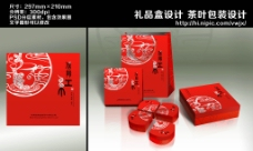 礼盒包装设计图片