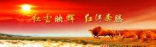 红云烟草图片