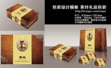 礼盒包装设计 茶叶包装图片