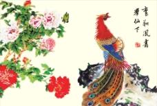 凤凰 牡丹花图片
