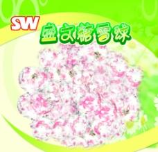 糖雪球图片