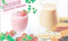 冷饮草莓奶昔木瓜牛奶图片