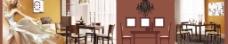 餐厅饭厅图片