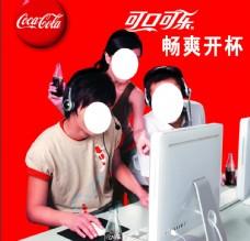 可口可乐2012新元素