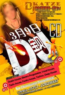 DJ海报设计图片
