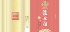 泸桂酒包装图片