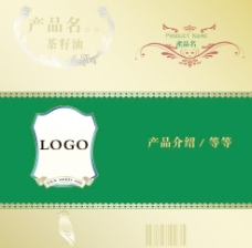 茶籽油包装盒图片
