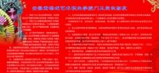 安徽黄梅艺术图片