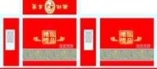 公版茶具包装图片