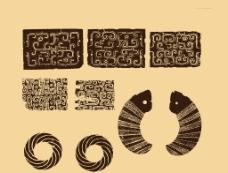 楚漢裝飾藝術集圖片